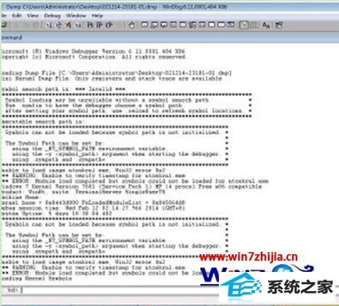 windows10系统下如何打开.dMp格式文件