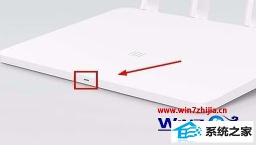 win10系统下小米路由器进入安全模式后的解除方法