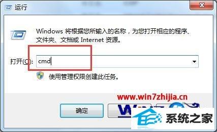 windows10纯净版系统快速查看指定计算机共享资源的方法