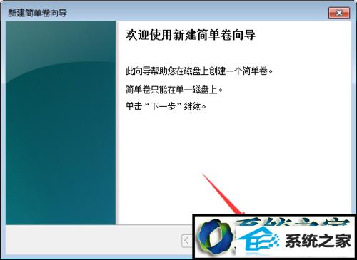 "win10系统硬盘出现""未分配""与""可用空间""的解决方法"
