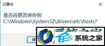 """win10系统打不开360浏览器导航提示""""已取消该网页的导航""""的解决方法"""