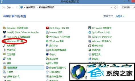 "win10系统提示""windows10不能识别网络打印机""的解决方法"