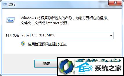 """win10系统安装CAd软件失败总是提示""""错误1327""""的解决方法"""