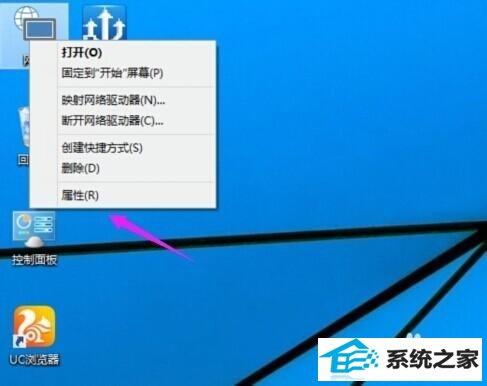 win10怎么查看无线网络密码   三联