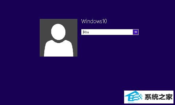 win10如何关闭锁屏界面直接显示登录界面 三联
