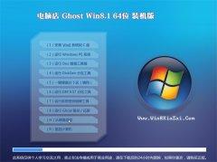 电脑店Windows8.1 增强装机版64位 2021.06